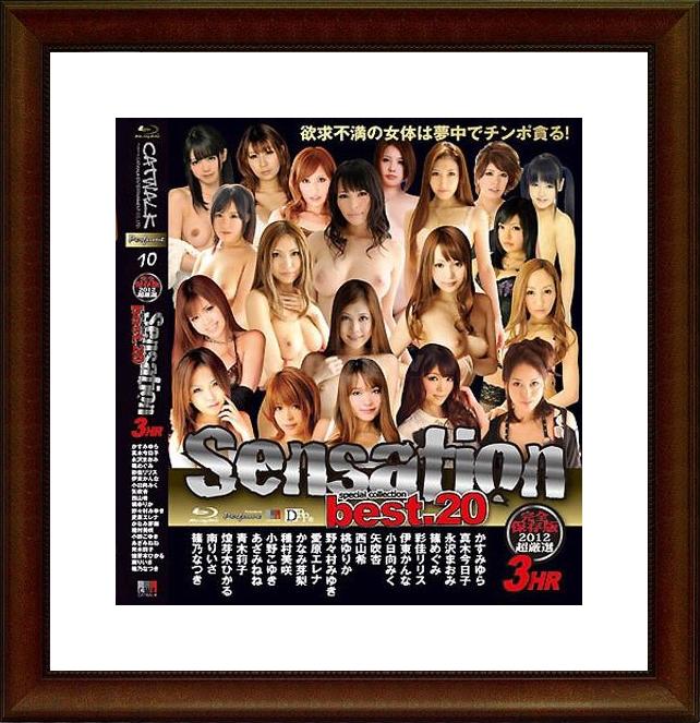 [CATWALK PERFUME 10] Yura Kasumi, Kyouko Maki, Maomi Nagasawa, Megumi Shino ~Sensation Best 20 Special Collection~ [CDRPBD-10] (CATWALK) [2012 г., Oral, All sex, BDRip] [720p]
