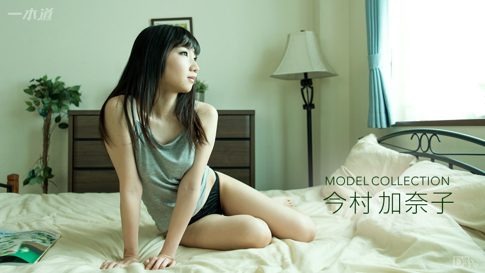 [1Pondo.tv] Imamura Kanako - Moderukorekushon / Model Collection [093017-587] [2017 г., Fingering, Sex Toys, Straight, Cum Shot] [720p]