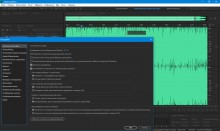 Adobe Audition 2020 13.0.2.35 [x64] (2020) РС | RePack by D!akov