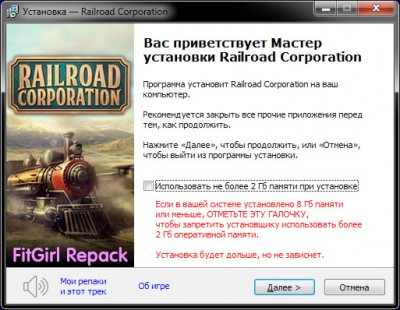 Railroad Corporation: Deluxe Edition [v 1.1.12548 + DLCs] (2019) PC | RePack от FitGirl