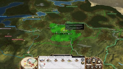 Empire: Total War (2009) PC | RePack от qoob