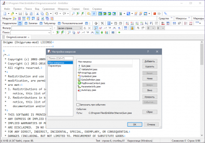 Emurasoft EmEditor Professional 19.9.3 Final (2020) PC | RePack & Portable by KpoJIuK