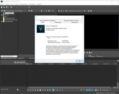 MAGIX Vegas Pro 16.0.424 [x64] (2019) PC | RePack & Portable by elchupacabra
