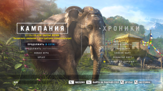 Far Cry 4 [v 1.10 + DLCs] (2014) PC | RePack от R.G. Freedom