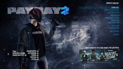 PayDay 2: Ultimate Edition [v 1.102.954 + DLCs] (2013) PC | Repack от FitGirl