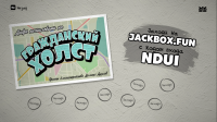 The JackBox Party Pack 4 (2017) PC | Пиратка